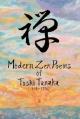 禅 Modern Zen Poems of Toshi