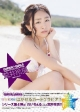 荒井玲良 SUPER☆GiRLS CARDGRAVURE COLLECTION