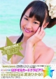 渡邊ひかる SUPER☆GiRLS CARDGRAVURE COLLECTION
