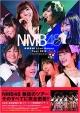 NMB48 Live House Tour 2016 PHOTOBOOK 張り付き 騒ぎ撮り 再び!