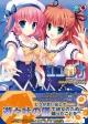 ユユカナ-under the Starlight- ビジュアルファンブック PUSH!!Selected