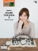高田和泉 Rendez-Vous! エレクトーン5~3級 STAGEA パーソナル・シリーズ38 (3)