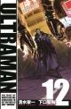 ULTRAMAN<限定特装版> フィギュア付(12)