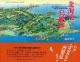 北海道の鳥瞰図 空から眺めた大正・昭和期の103市町村と樺太の街並