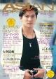 ASIAN POPS MAGAZINE 創刊20周年期年号 特集:メモリアル・グラビア アンディ・ラウ (114)
