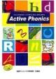 Active Phonics フォニックス65のルールで聞ける、言える、読める、