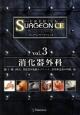 プレミアム・サージャンCE 消化器外科 開口・閉口障害,消化管内視鏡テクニック,肝外胆道系の外科,他 (3)