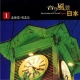 音の風景日本(CD10枚組)