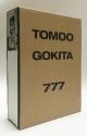 777五木田智央 ドローイングブック