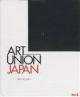 Art union Japan 99人の個人美術 (2)