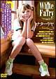 White Fairy Vol.1 ナターリヤ