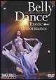 べりーダンス・パフォーマンス/Belly Dance A Exotic Performance