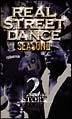 REAL STREET DANCE SEASON2 2nd story