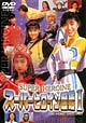 スーパーヒロイン図鑑 1~戦隊シリーズ篇+ライバル篇