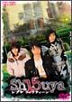 Sh15uya -シブヤ フィフティーン- VOL.1