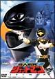 鳥人戦隊ジェットマン 5