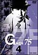 Gメン'75 BEST SELECT 4