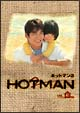 HOTMAN 2 Vol.3