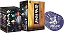 剣客商売 第5シリーズ DVD-BOX