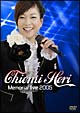 Chiemi Hori Memorial live 2005