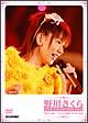 野川さくら にゃっほ~♪Live2005 PoTeChi