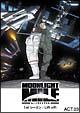 MOONLIGHT MILE 1stシーズン -Lift off- 3