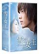 雪の女王 DVD-BOX 1