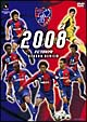 FC東京 2008シーズンレビュー
