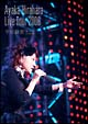 """LIVE TOUR 2006""""4つのL""""at 日本武道館"""