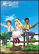 風の中の少女 金髪のジェニー DVD-BOX 1