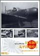 日本海軍・太平洋戦史 3 硫黄島攻防戦・神風特攻隊・終戦と平和