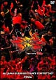 ALL JAPAN SUPER KIDS DANCE CONTEST 2007
