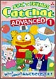 CatChat えいごでFRIENDS ADVANCED 1 Who?What?なんでもきいちゃえ!~疑問文特集~