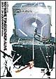 no evil film presents MO'SOME TONEBENDER ALIVE 2005.11.24 LIQUIDROOM ebisu