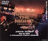 TONIGHT THE NIGHT〜ありがとうが爆発する夜