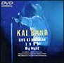 Big Night〜KAI BAND LIVE AT BUDOKAN 1996〜
