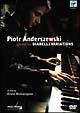 ベートーヴェン:ディアベッリのワルツの主題による33の変奏曲