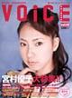 DVDボイス アニメージュ 12