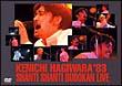 '83 SHANTI SHANTI BUDOKAN LIVE