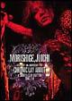 MORISHIGE,JUICHI SOLO DEBUT 10th ANNIVERSARY TOUR