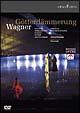 ワーグナー:≪ニーベルングの指環≫第三夜 楽劇≪神々の黄昏≫全曲