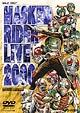 MASKED RIDER LIVE 2000