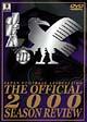 日本サッカー年鑑2000