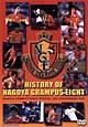 HISTORY OF NAGOYA GRMPUS EIGHT