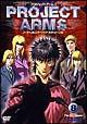 PROJECT ARMS SPECIAL EDIT版 VOL.8