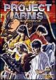 PROJECT ARMS SPECIAL EDIT版 VOL.11