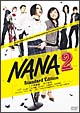 NANA2 Standard Edition