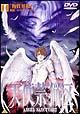 天使禁猟区 2 「物質界編」 覚醒-AWAKENING-