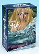宇宙戦艦ヤマトIII DVDメモリアルボックス