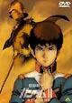 機動戦士ガンダム 2〜哀・戦士編/特別版